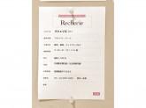 RecHerie(リシェリエ)赤羽アピレ店