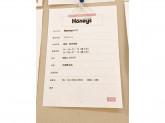 HONEYS(ハニーズ) 赤羽アピレ店