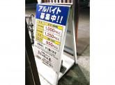じゃんじゃん亭 小田井店