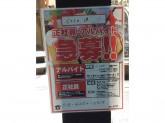 北海道海鮮 ビストロ 漁(りょう)~RYO~ 西中島店