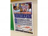 ドン・キホーテ 梅田本店