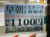 セブン-イレブン 武蔵小金井本町2丁目店