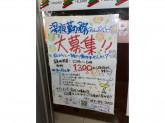セブン-イレブン 府中八幡町店