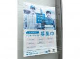 ヤマト運輸 広島南観音センター