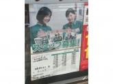 セブン-イレブン 武蔵浦和西口店