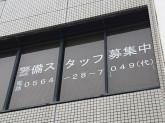 (有)警備センター 東亜