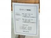 ノーリーズ広島パセーラ店