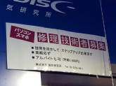 MAG-LAB(株式会社 磁気研究所)