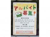 セブン-イレブン 富士見針ヶ谷1丁目店