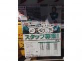 セブン-イレブン 浦和裏門通り店