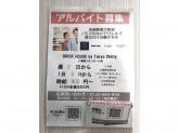 BRICK HOUSE by Tokyo Shirts 八幡東イオンモール店