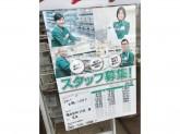 セブン-イレブン 横浜別所3丁目店