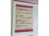 Bull Pulu(ブルプル) 高崎モントレー店