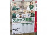 セブン-イレブン 広島上天満町店