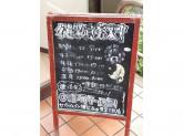 セブン-イレブン 横浜永田東2丁目店