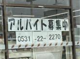 セブン-イレブン 田原本町店