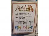 カラオケパートナーズ 川崎店