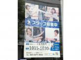 西松屋 小金井緑町店