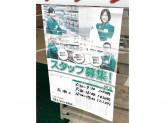 セブン-イレブン 成瀬店