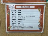 居酒屋 竹乃屋 香椎駅店