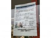 エコタウン フレスポ稲毛店