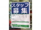 ローソンストア100 武蔵村山学園店