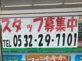 ファミリーマート豊橋大崎町店