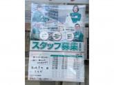 セブン-イレブン 茅ケ崎幸町店
