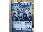 ローソン・スリーエフ 稲城駅北口店