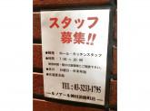 ルノアール 神田淡路町店