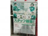 セブン-イレブン 梅島駅前店
