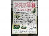 セブン-イレブン 富士見鶴瀬西2丁目店