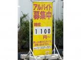 昭和シェル石油 関東礦油(株) セルフ船堀SS