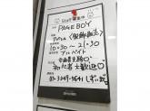 PAGEBOY(ページボーイ) 新宿ミロード店