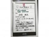 three-quarter(スリークォーター) 新宿ミロード店