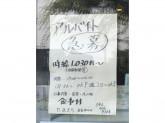 Tamakichi(たまきち)