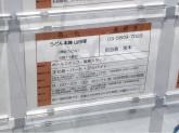 うどん 本陣 山田屋 東京ソラマチ店