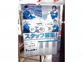 セブン-イレブン 墨田八広南店