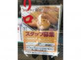 串カツ田中 東池袋店