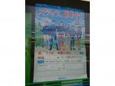 ファミリーマート 練馬平和台二丁目店