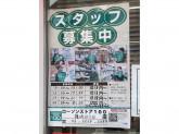 ローソンストア100 篠崎四丁目店
