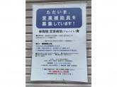 小林印刷(株)本社