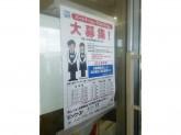 Big-A(ビッグ・エー) 東村山青葉店