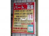 そば処 朝日屋 祖師谷大蔵店