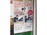 ファミリーマート 蒲田東口中央通り店