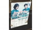 セブン-イレブン 品川東大井1丁目店