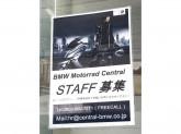 Motorrad Central 飛鳥山店