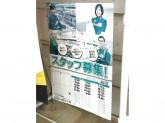 セブン-イレブン 大田区西六郷4丁目店