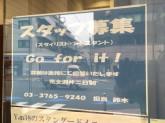Y.m38(ワイエム38)