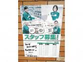 セブン-イレブン墨田両国4丁目店
